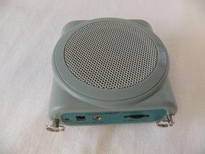 ChatterVox Amplio -  forstærker